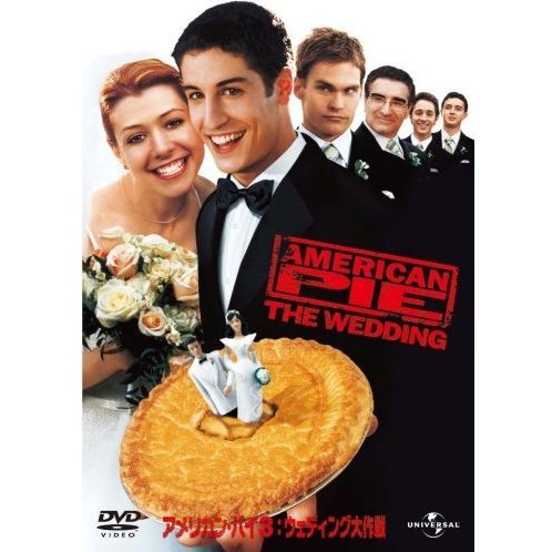 American Pie - The Wedding [Limited Edition]