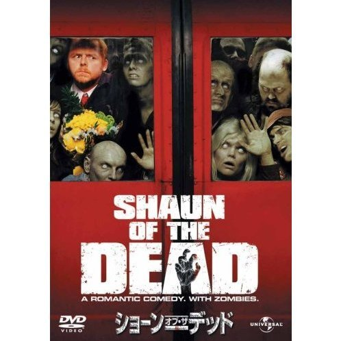 Shaun Of The Dead [Limited Edition]
