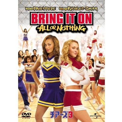 Bring It On - All Or Nothing [Limited Edition]