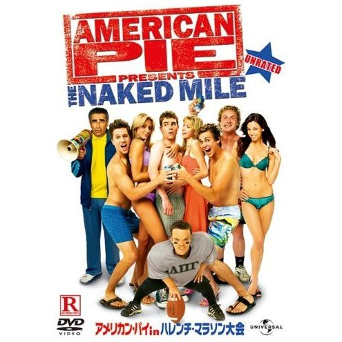 American Pie Presents - The Naked Mile [Limited Edition]