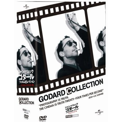 Jean-luc Godard Film Collection [Limited Edition]