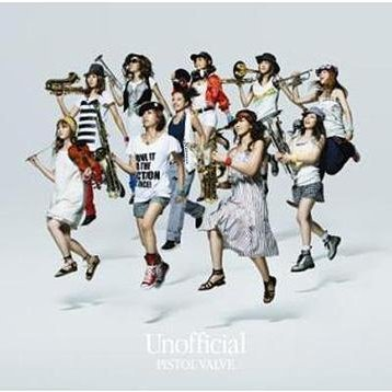 Unofficial [CD+DVD Limited Edition]
