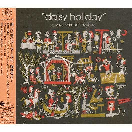 Daisy Holiday Presented By Hosono Haruomi