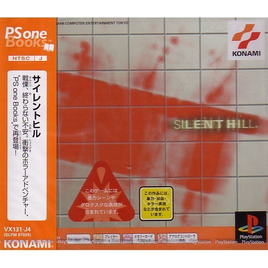 Silent Hill (PSOne Books)
