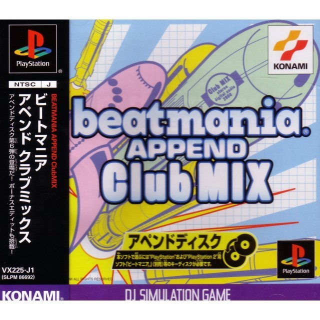 beatmania Append Club Mix