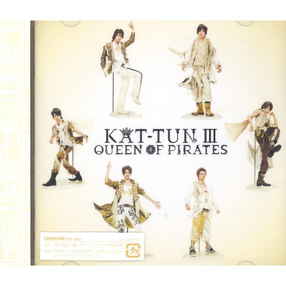 Kat-Tun III - Queen of Pirates [CD+DVD Limited Edition]