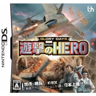 Glory Days: Attack Hero