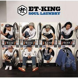 Soul Laundry [Limited Edition]