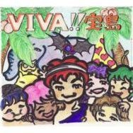 Viva Takarajima [CD+DVD]