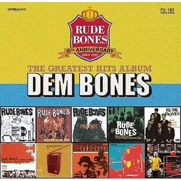 Dem Bones - The Greatest Hits Album