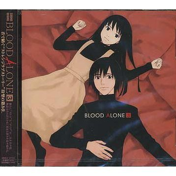 Blood Alone 3