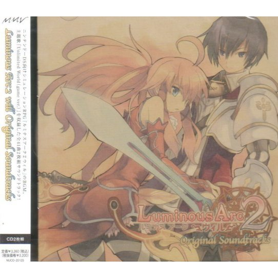 Luminous Arc 2 Will Original Soundtrack