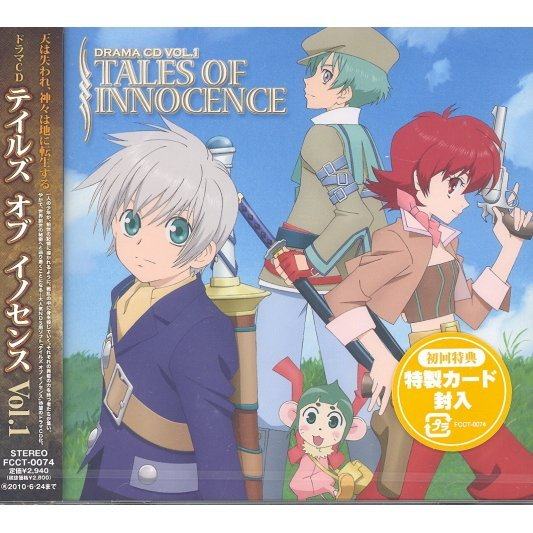 Tales of Innocence Drama CD Vol.1