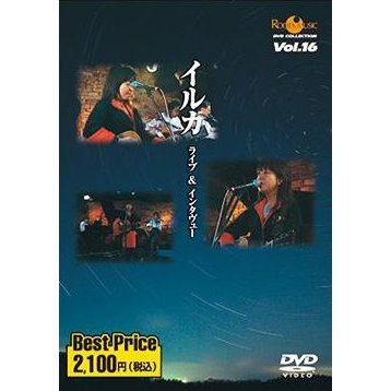 Iruka Studio Live & Interview Roots Music DVD Collection Vol.16