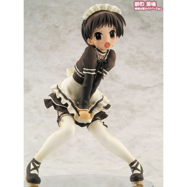 Aim for the Maid 1/8 Scale Pre-Painted PVC Figure: Mochida Natsumi (Black Maid Version)