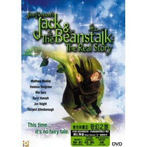 Jim Henson's Jack & The Beanstalk: The Real Story
