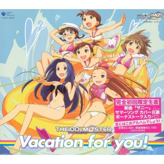 The Idolm@ster Vacation For You [Limited Edition]