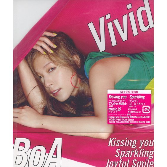 Vivid - Kissing You, Sparkling, Joyful Smile [CD+DVD Jacket A]