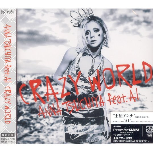 Crazy World [Jacket B]