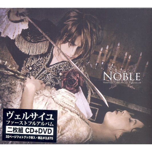 Noble [CD+DVD Limited Edition]