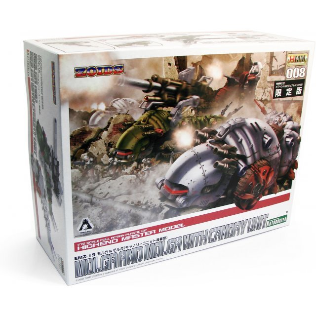 Zoids 1/72 Scale Pre-Painted Plastic Model Kit: Molga and Molga Canory