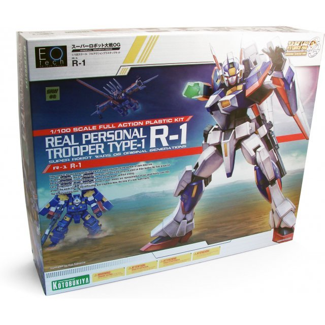 S.R.G-S Super Robot Taisen Generation 1/100 Scale Pre-Painted Model Kit: 1/100 R1