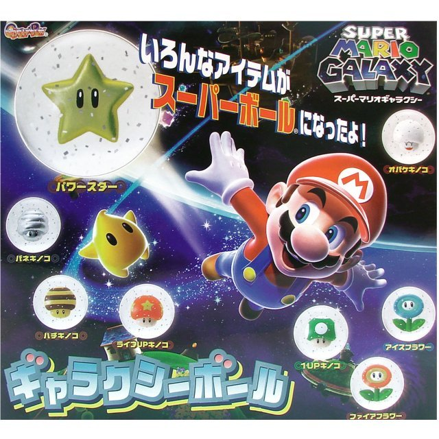 Super Mario Galaxy W Mascot Super Ball Gashapon