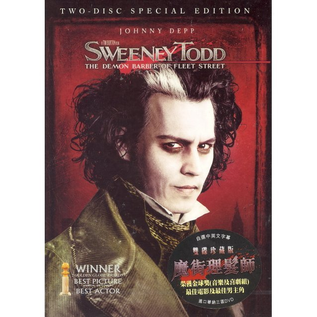 Sweeney Todd: The Demon Barber of Fleet Street [2-Discs Edition]