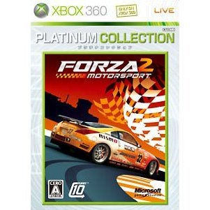 Forza Motorsport 2 (Platinum Collection)