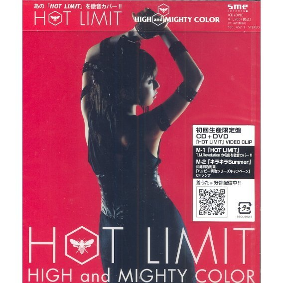 Hot Limit [CD+DVD Limited Edition]