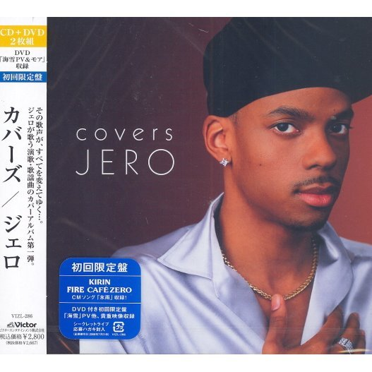 Covers [CD+DVD Limited Edition]