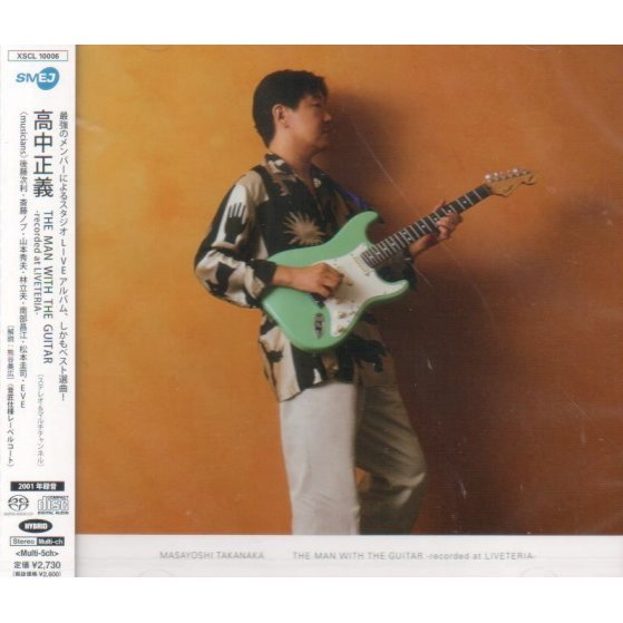 The Man With The Guiter - Recorded At Liveteria - Stereo & Muti-ch / Stereo & Muti-ch [SACD Hybrid]
