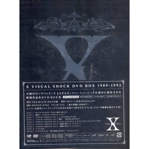 X Visual Shock DVD Box 1989-1992 [Limited Edition]