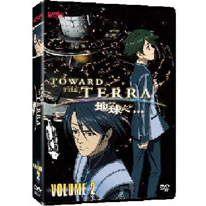 Toward The Terra Vol.2