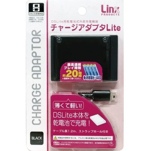 Charge Adapter Lite (Black)