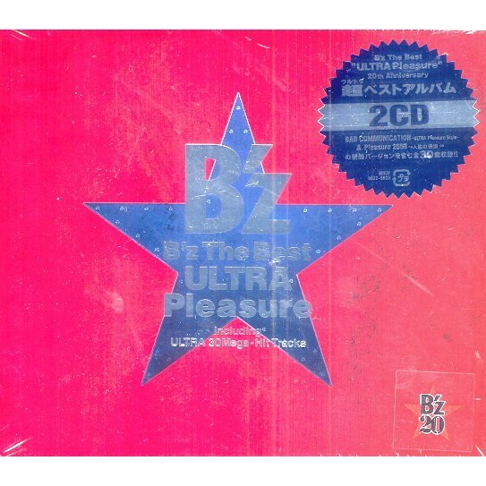 B'z The Best - Ultra Pleasure [2CD]