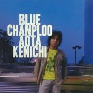 Blue Chanploo