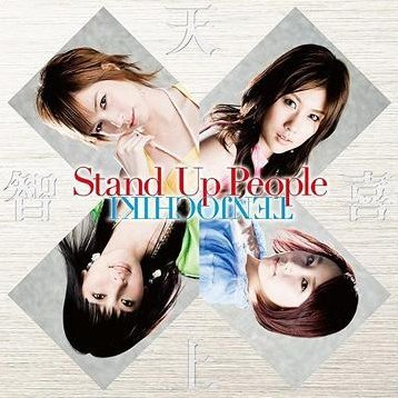 Stand Up People [CD+DVD Jacket A]
