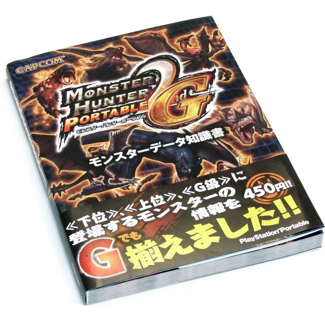Monster Hunter Portable 2nd G: Book of information on Monsters