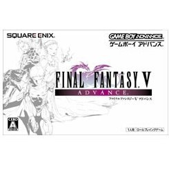 Final Fantasy V Advance (w/ additional Korean back sleeve & manual)