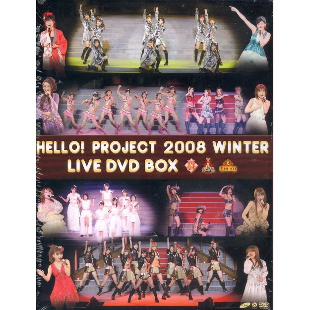 Hello! Project 2008 Winter Live DVD Box [Limited Edition]