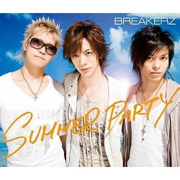 Summer Party / Last Emotion [CD+DVD Limited Edition]