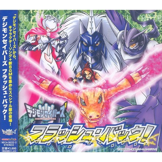Digimon Savers Flash Back