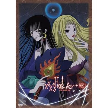 xxxHolic Kei Vol.2 [DVD+CD Limited Edition]