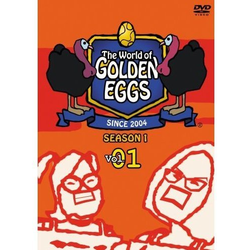 The World of Golden Eggs Season 1 Vol.01