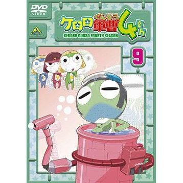 Keroro Gunso 4th Season Vol.9