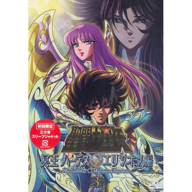 Saint Seiya Hades Elysion Hen 3
