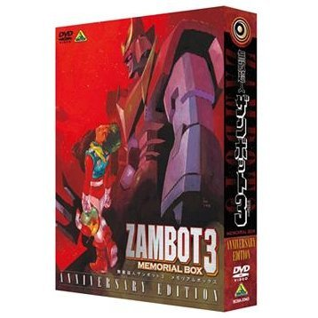 Invincible Super Man Zambot 3 Memorial Box Anniversary Edition [Limited Edition]