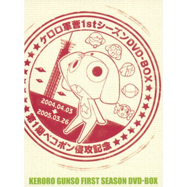 Keroro Gunso 1st Season DVD Box [Limited Edition]