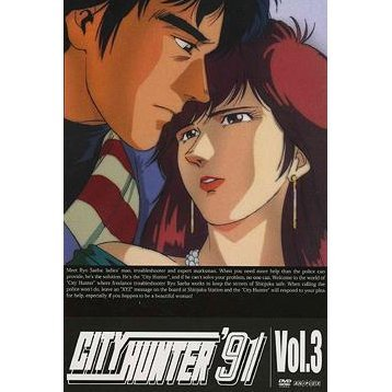 City Hunter 91 Vol.3